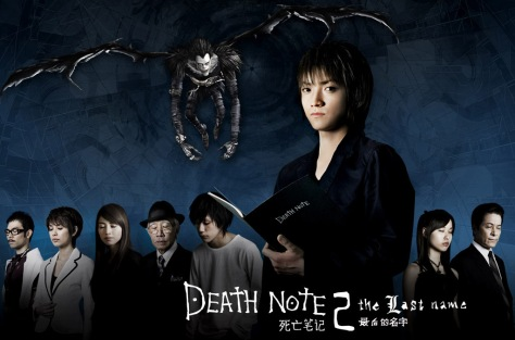 deathnote2-2