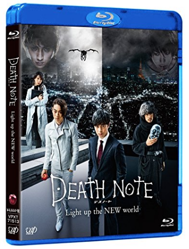 Death Note: Light Up the New World (Movie) (Nippon TV 2016