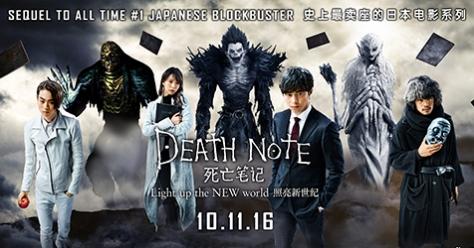 m-deathnote