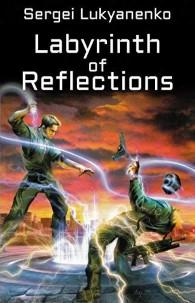 labyrinthofreflections (Custom)