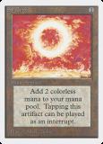 2ed-270-sol-ring