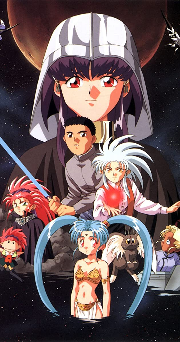 tenchistarwars